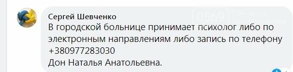 У Новомосковську жінку, яка зникла напередодні, знайшли мертвою, фото-2