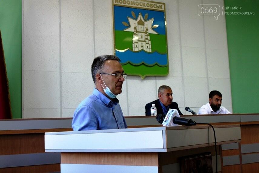 У Новомосковську депутати вирішили змінити фінустанову, яка надаватиме кредит в 70 млн грн на ремонт доріг, фото-2