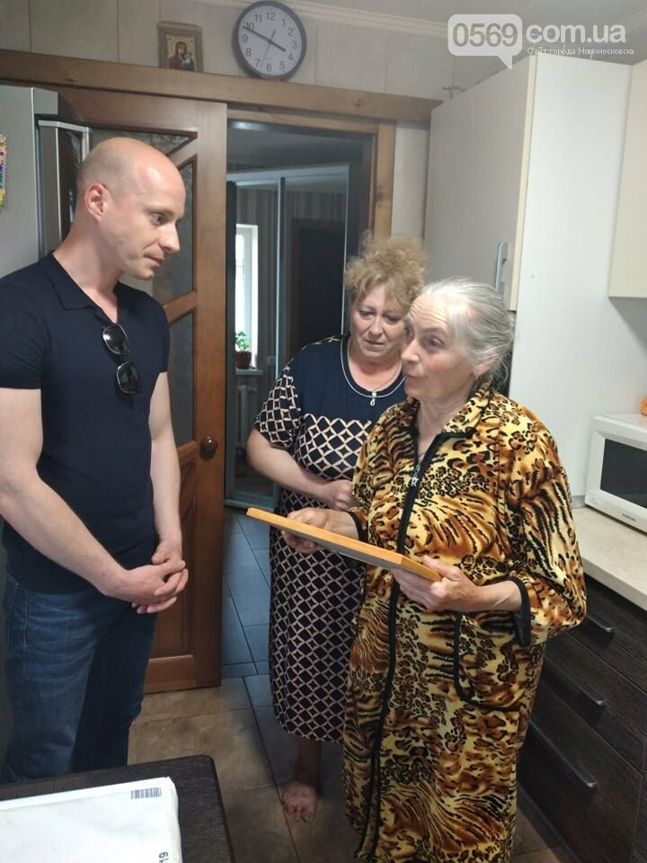 Мешканка Новомосковщини  отримала вісточку від батька, солдата Другої світової через 80 років  , фото-1