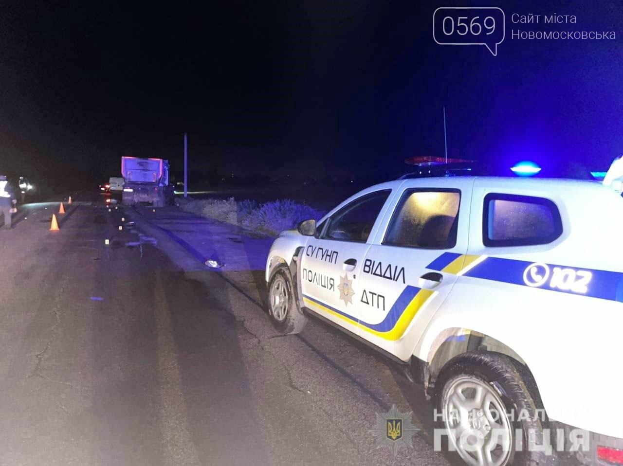 Поблизу Дніпра внаслідок ДТП загинули четверо людей , фото-2