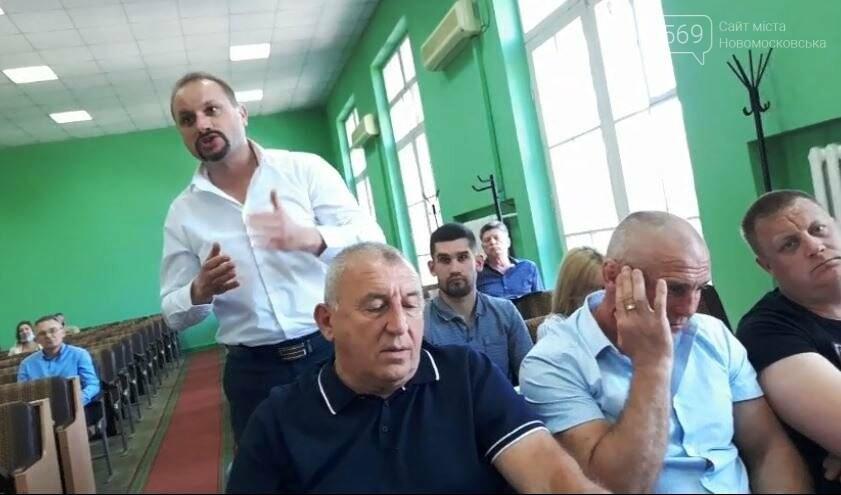 Тортури звуком: мешканці мікрорайону Кулебівка у Новомосковську потерпають від гулу кабельного заводу, фото-3