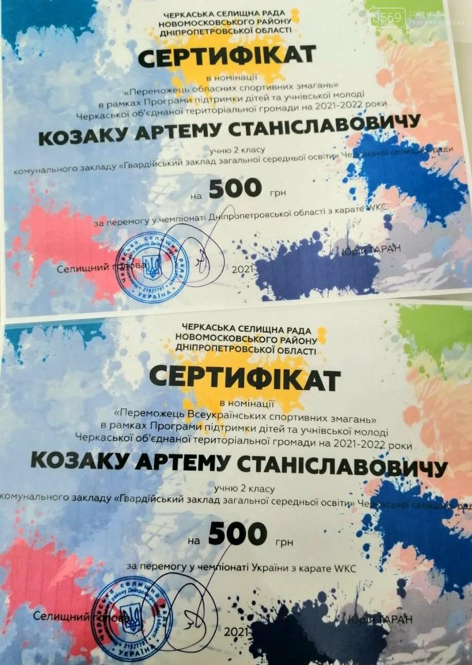 Каратист СК «IRINA» з Новомосковщини здобув блискучу перемогу на міжклубному турнірі, фото-8