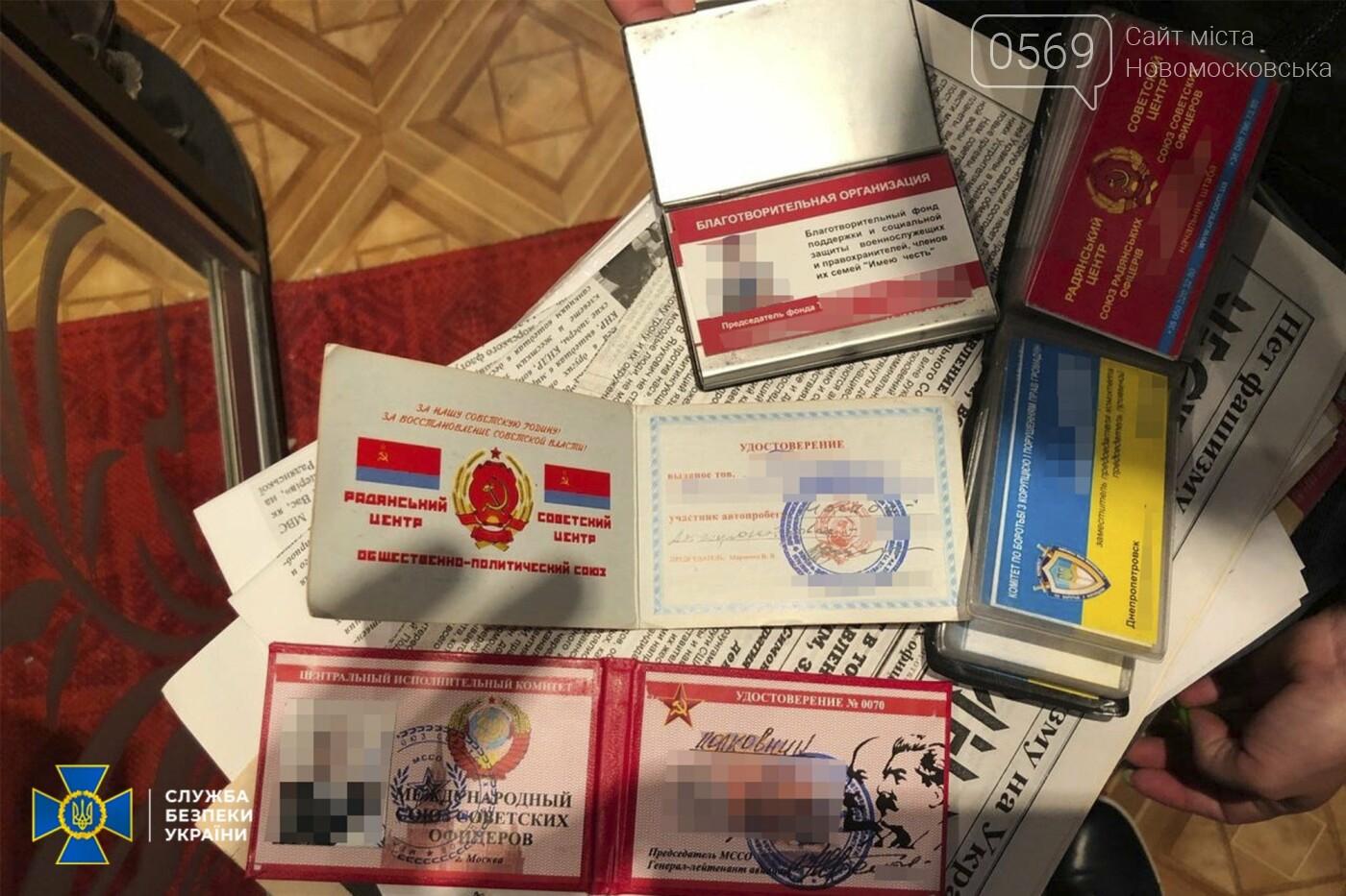 СБУ зупинила спробу псевдовиборів на Дніпропетровщині: злочинці хотіли відновити «структури СРСР», фото-1