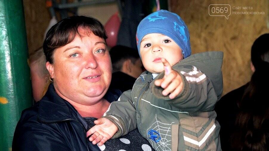 Міський голова Новомосковська привітав дітей двох дитячих будинків сімейного типу, фото-5