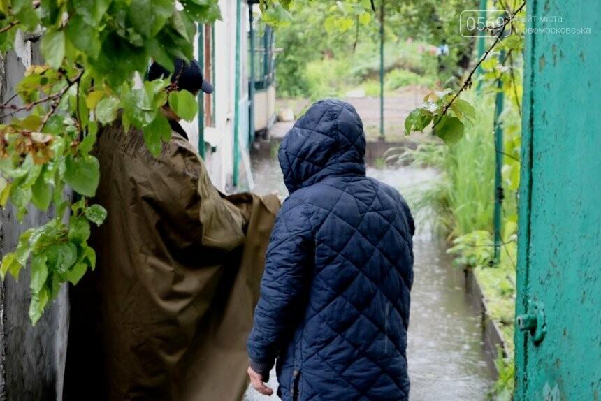 Надзвичайники борються з підтопленнями на території Дніпропетровщини внаслідок тривалих опадів: ФОТО, ВІДЕО, фото-8