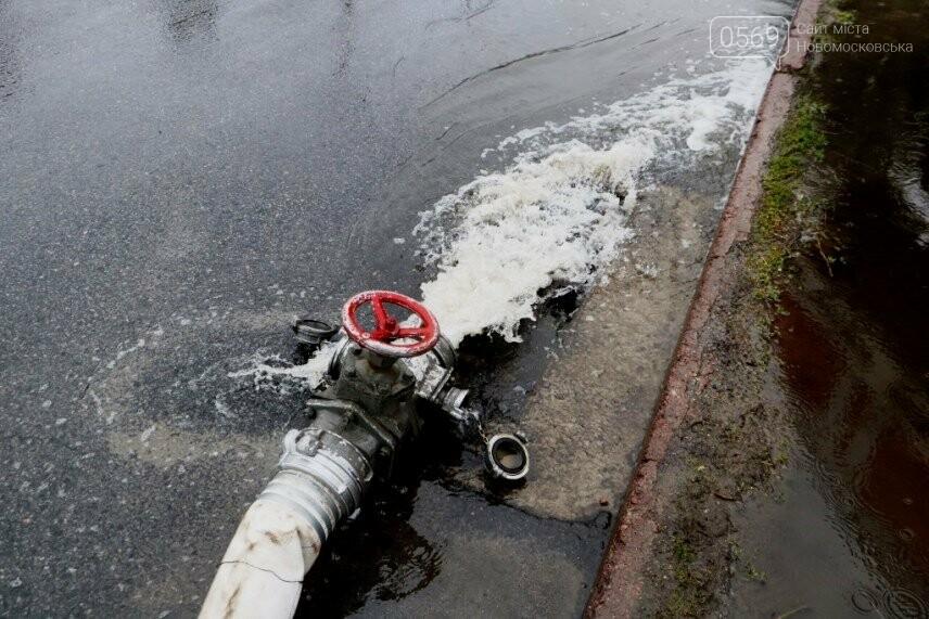 Надзвичайники борються з підтопленнями на території Дніпропетровщини внаслідок тривалих опадів: ФОТО, ВІДЕО, фото-3