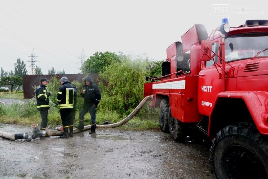 Надзвичайники борються з підтопленнями на території Дніпропетровщини внаслідок тривалих опадів: ФОТО, ВІДЕО, фото-2