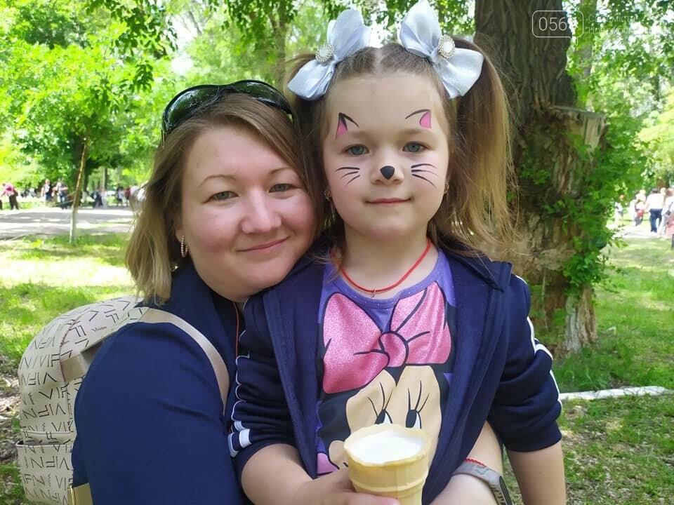 Минулих вихідних у Перещепинській громаді яскраво відсвяткували День захисту дітей, фото-15