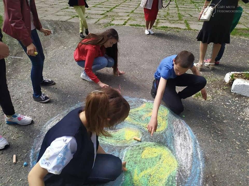 Минулих вихідних у Перещепинській громаді яскраво відсвяткували День захисту дітей, фото-18
