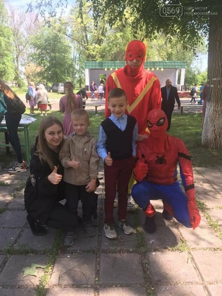Минулих вихідних у Перещепинській громаді яскраво відсвяткували День захисту дітей, фото-21
