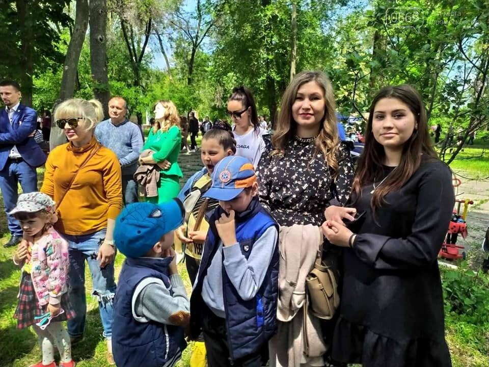 Минулих вихідних у Перещепинській громаді яскраво відсвяткували День захисту дітей, фото-26