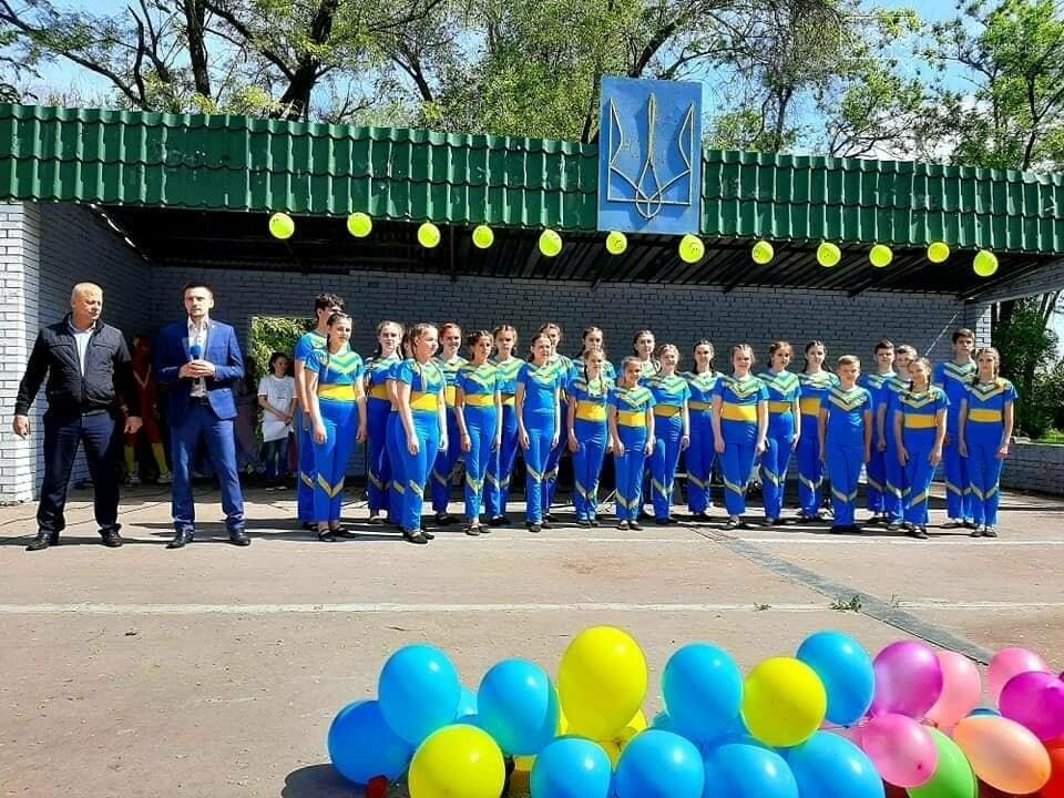 Минулих вихідних у Перещепинській громаді яскраво відсвяткували День захисту дітей, фото-3