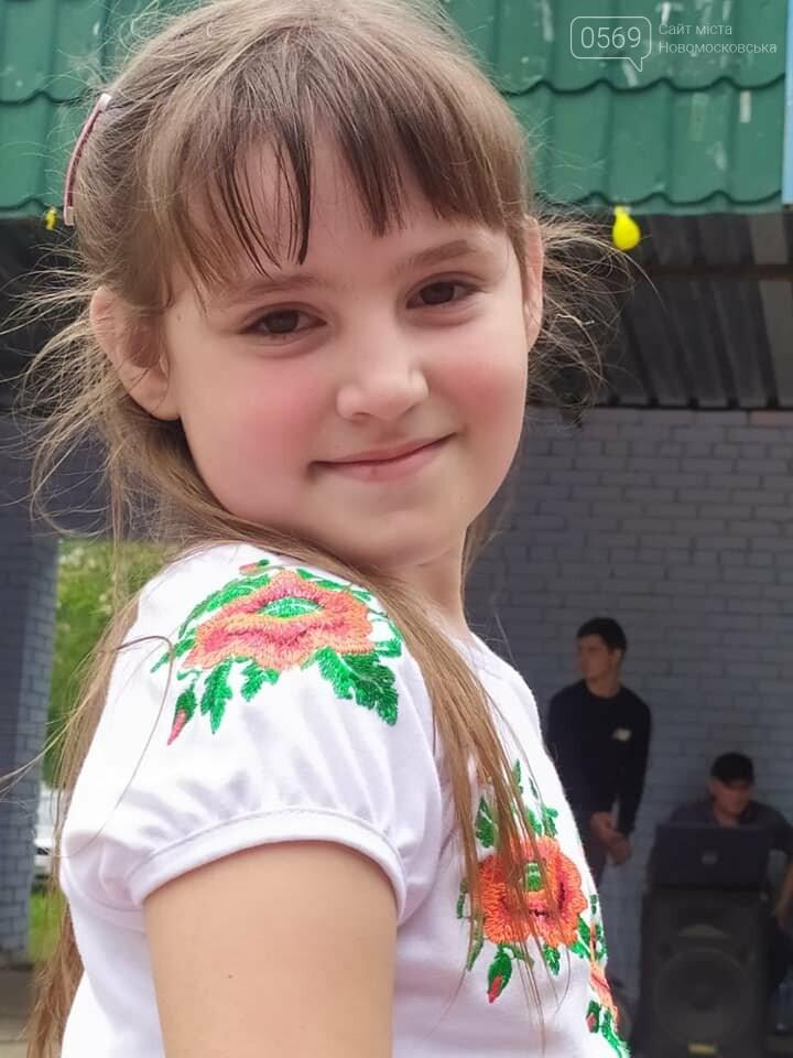Минулих вихідних у Перещепинській громаді яскраво відсвяткували День захисту дітей, фото-13