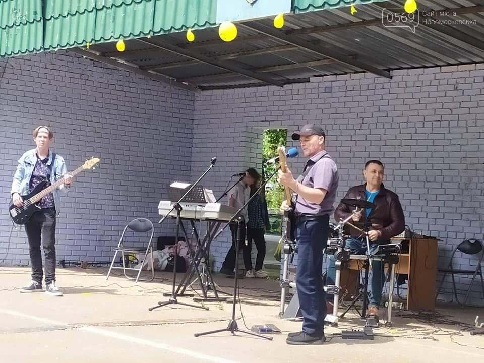 Минулих вихідних у Перещепинській громаді яскраво відсвяткували День захисту дітей, фото-27