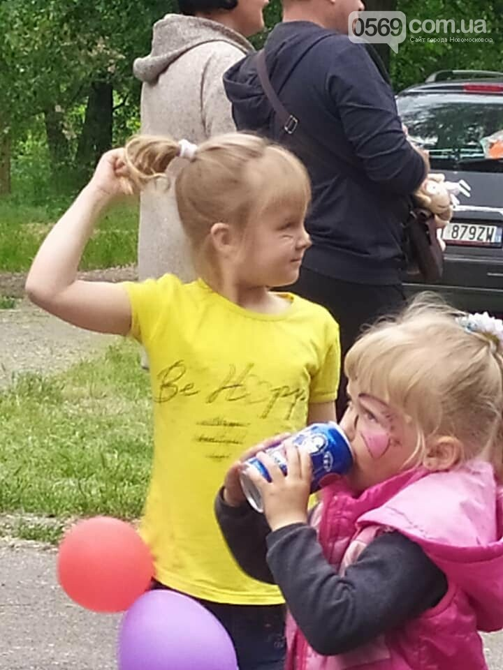 Минулих вихідних у Перещепинській громаді яскраво відсвяткували День захисту дітей, фото-9