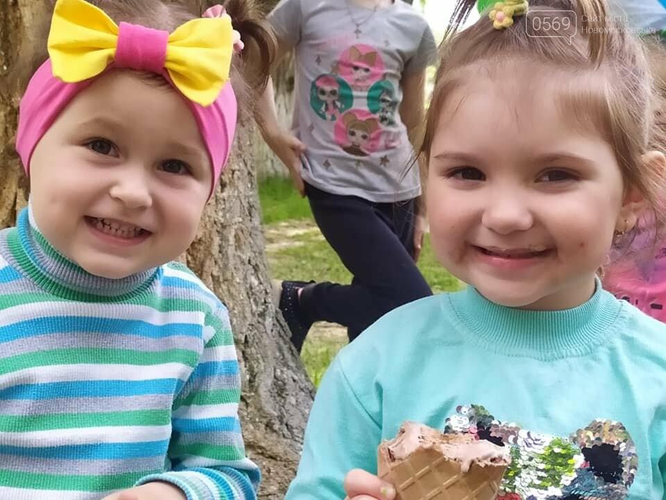 Минулих вихідних у Перещепинській громаді яскраво відсвяткували День захисту дітей, фото-8