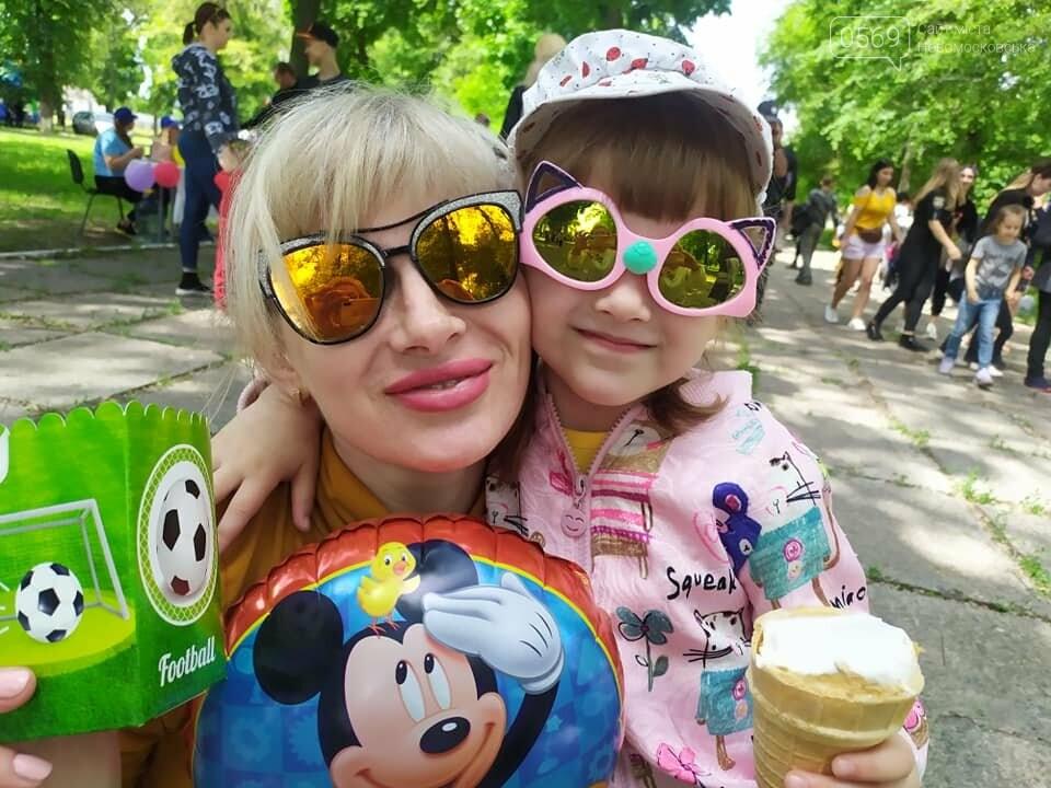 Минулих вихідних у Перещепинській громаді яскраво відсвяткували День захисту дітей, фото-6