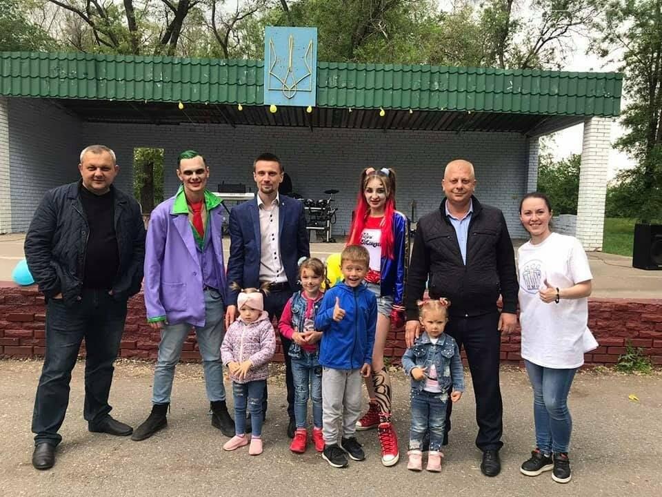 Минулих вихідних у Перещепинській громаді яскраво відсвяткували День захисту дітей, фото-30