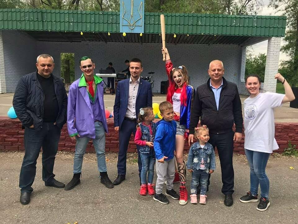Минулих вихідних у Перещепинській громаді яскраво відсвяткували День захисту дітей, фото-17