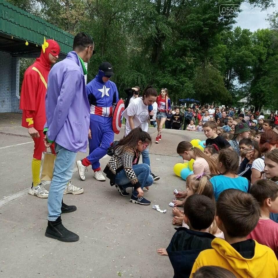 Минулих вихідних у Перещепинській громаді яскраво відсвяткували День захисту дітей, фото-2
