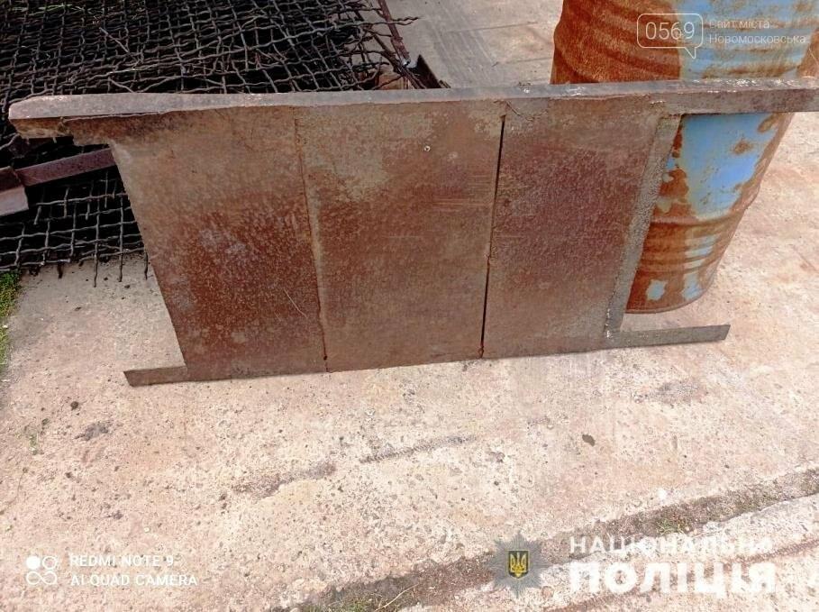 Дільничні офіцери Перещепинської громади викрили двох крадіїв люків , фото-1