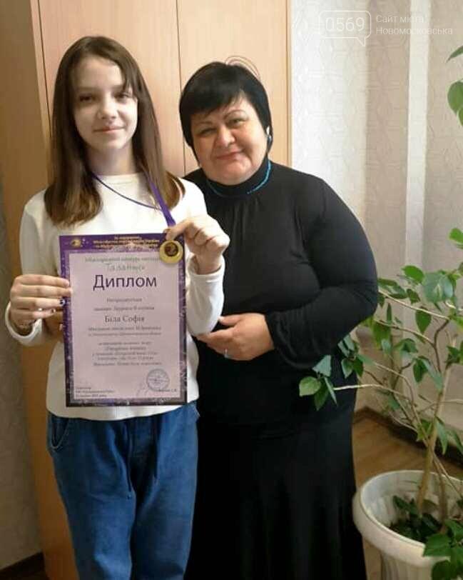 Юні вокалістки з Новомосковська здобули звання Лауреатів ІІ ступеню на міжнароному конкурсі, фото-2