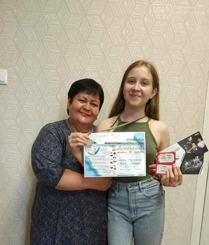 Юні вокалістки з Новомосковська здобули звання Лауреатів ІІ ступеню на міжнароному конкурсі, фото-5