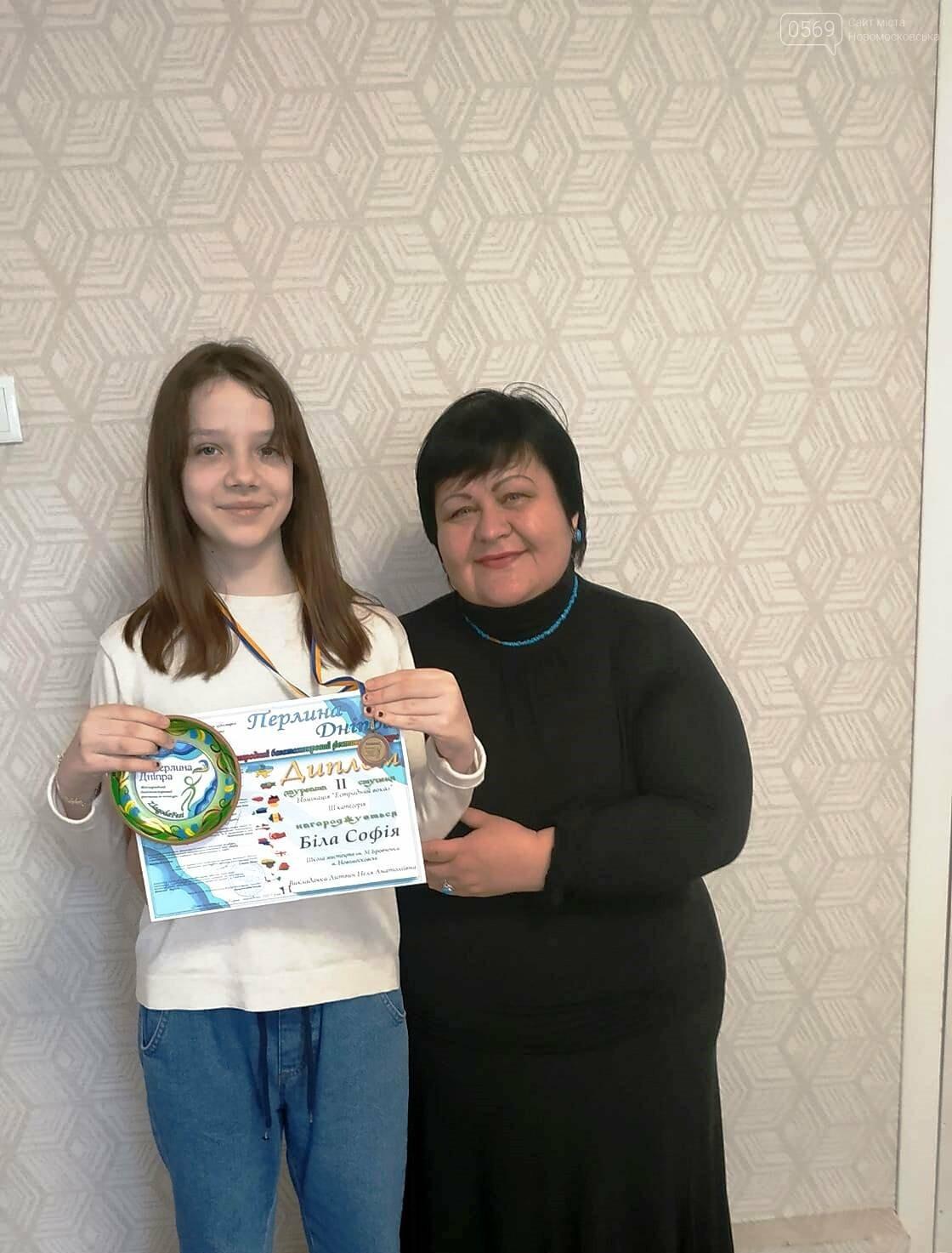 Юні вокалістки з Новомосковська здобули звання Лауреатів ІІ ступеню на міжнароному конкурсі, фото-3