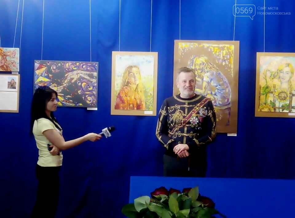 У Новомосковському музеї відкрили персональну художню виставку , фото-18