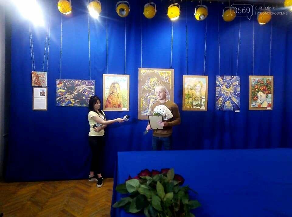 У Новомосковському музеї відкрили персональну художню виставку , фото-17