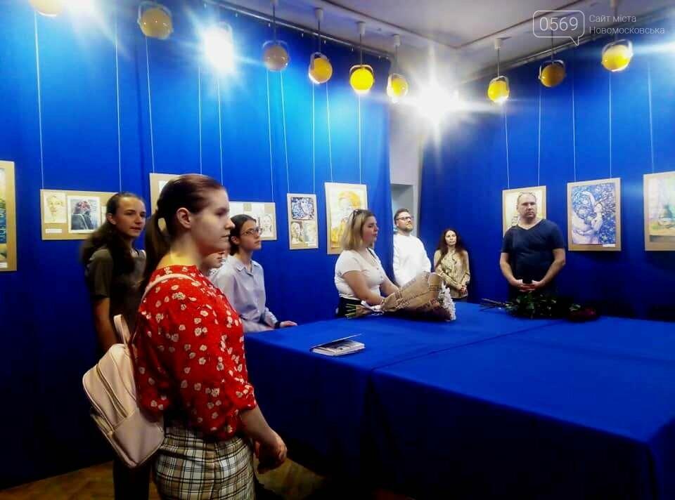 У Новомосковському музеї відкрили персональну художню виставку , фото-15