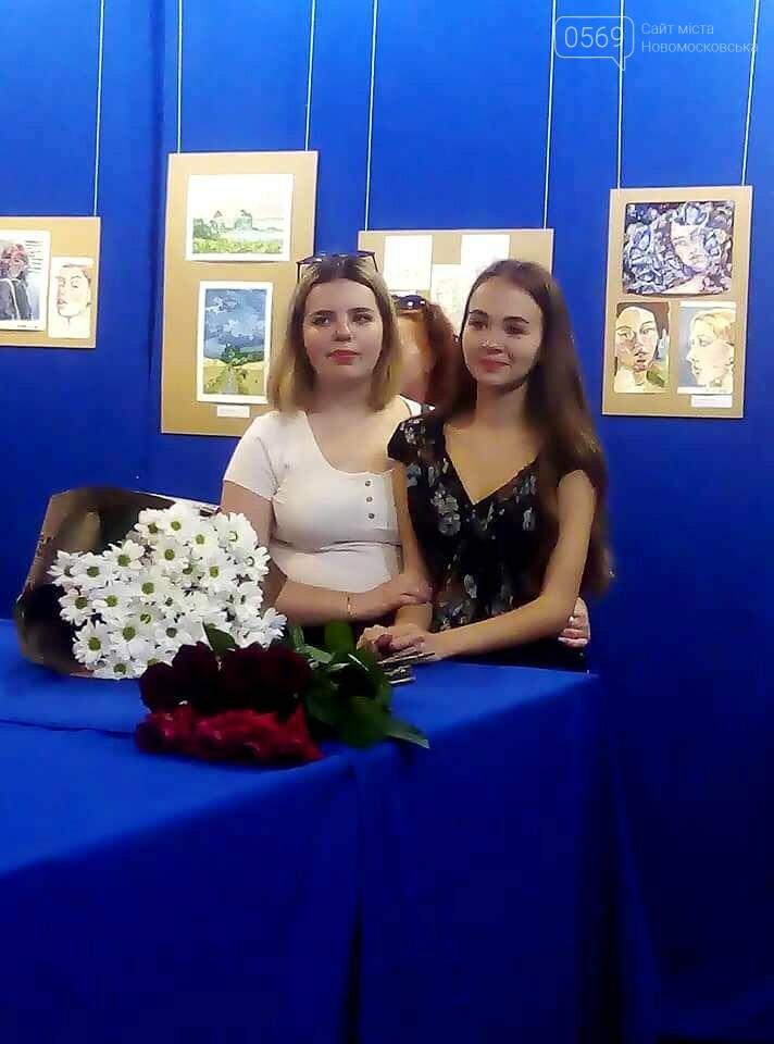 У Новомосковському музеї відкрили персональну художню виставку , фото-12