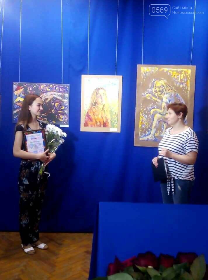У Новомосковському музеї відкрили персональну художню виставку , фото-11