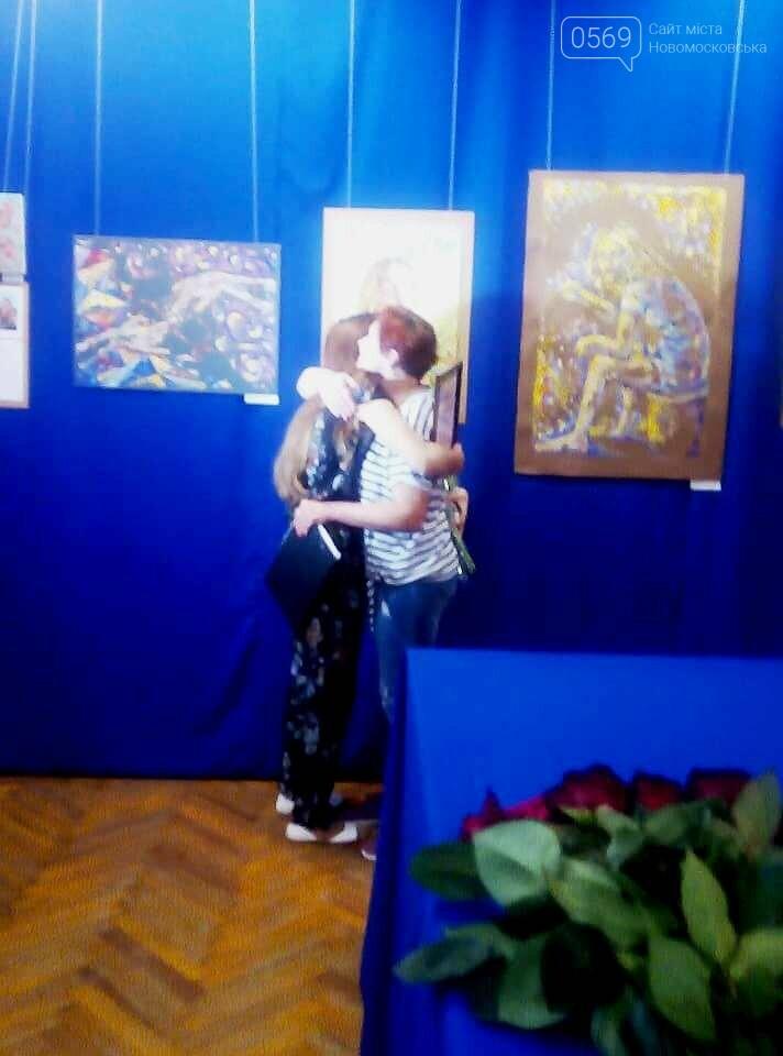У Новомосковському музеї відкрили персональну художню виставку , фото-7
