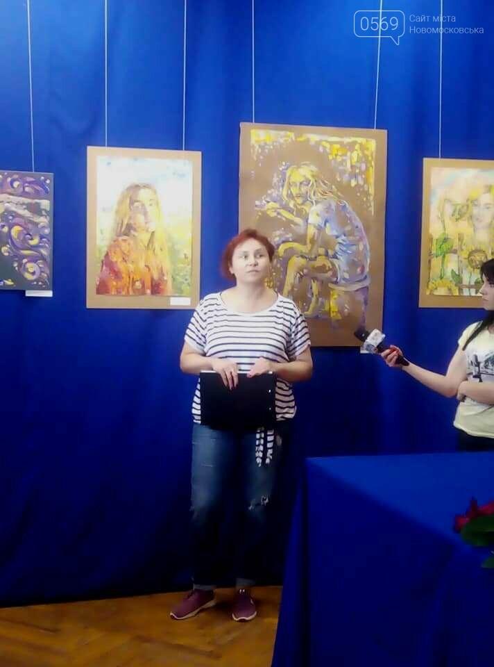 У Новомосковському музеї відкрили персональну художню виставку , фото-6