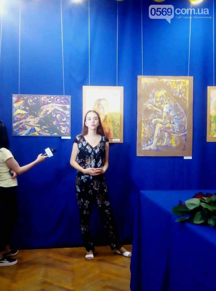 У Новомосковському музеї відкрили персональну художню виставку , фото-5