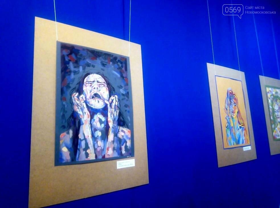 У Новомосковському музеї відкрили персональну художню виставку , фото-4