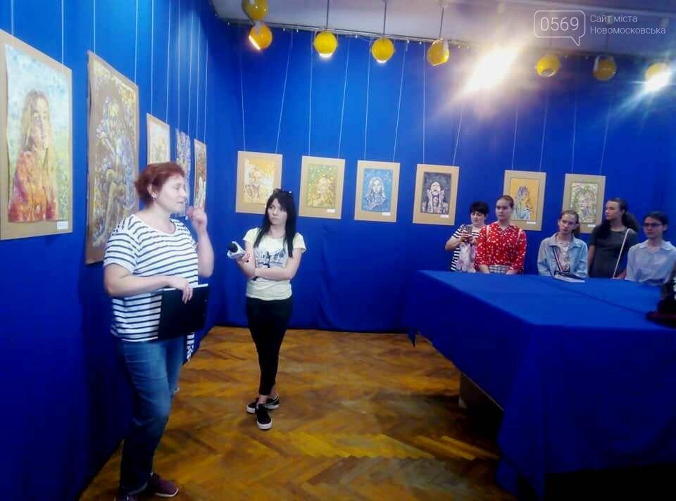 У Новомосковському музеї відкрили персональну художню виставку , фото-2