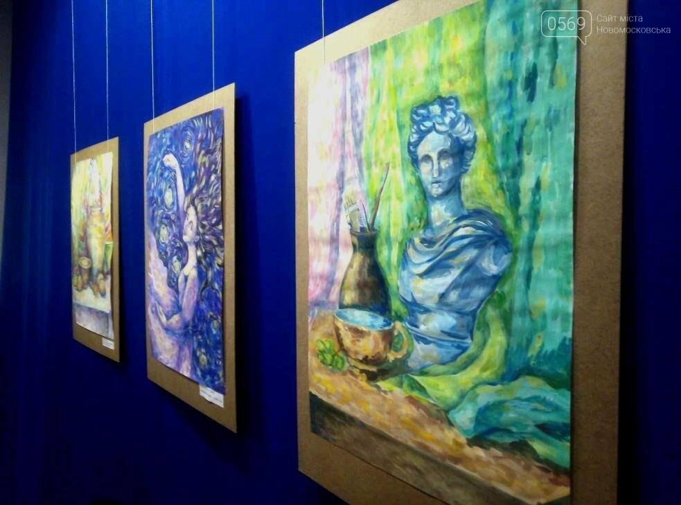 У Новомосковському музеї відкрили персональну художню виставку , фото-1
