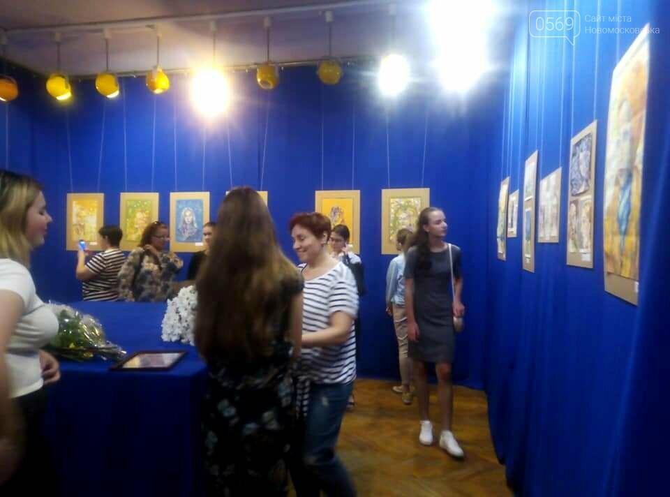 У Новомосковському музеї відкрили персональну художню виставку , фото-19