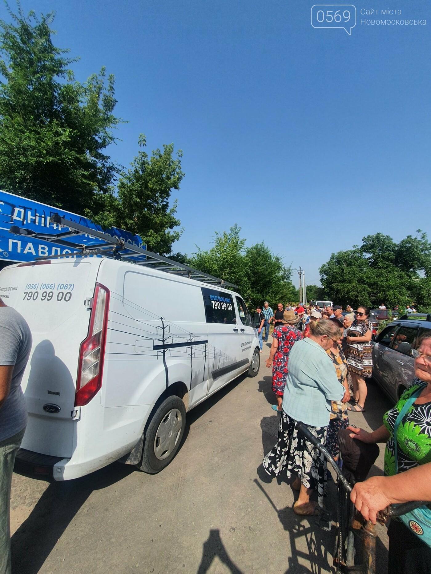 Кулебівчани у Новомосковську блокували роботу ДТЕКу по заміні на мікрорайоні електромереж: що обурило людей, фото-3