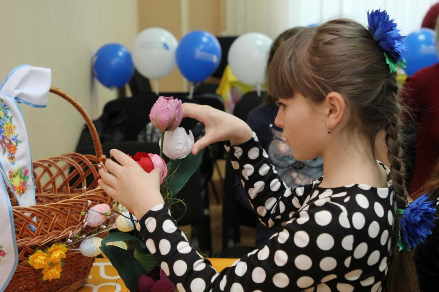 Вилкул вручил призы победителям конкурса «Пасхальное чудо», который провел Фонд «Украинская Перспектива», фото-1