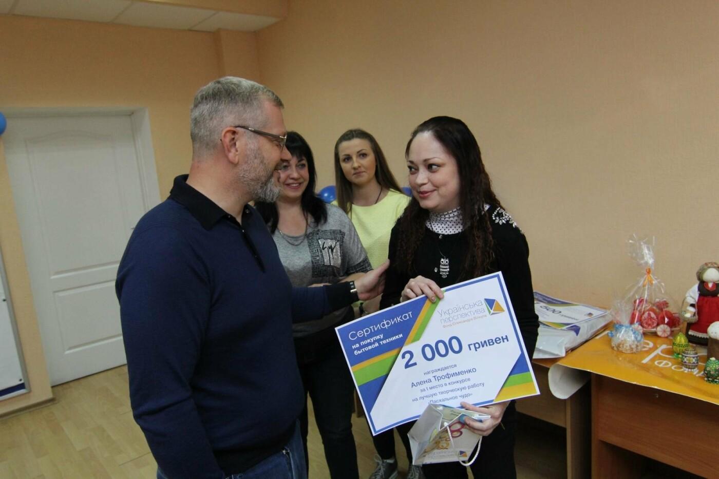 Вилкул вручил призы победителям конкурса «Пасхальное чудо», который провел Фонд «Украинская Перспектива», фото-5