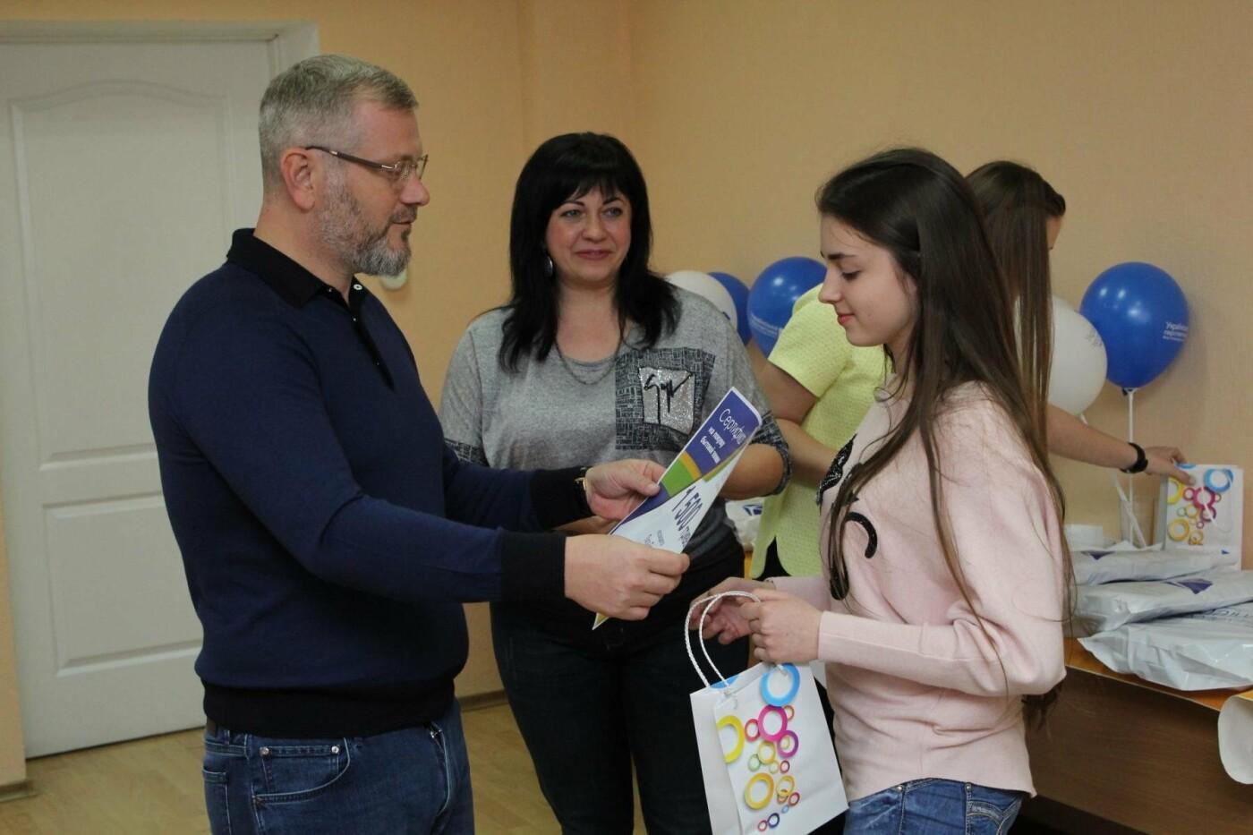 Вилкул вручил призы победителям конкурса «Пасхальное чудо», который провел Фонд «Украинская Перспектива», фото-6