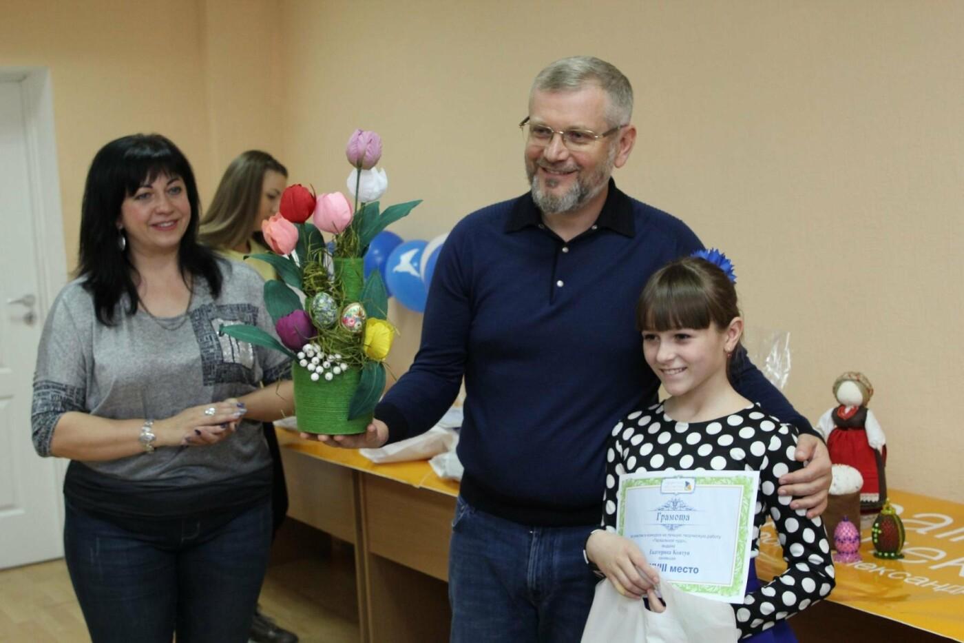 Вилкул вручил призы победителям конкурса «Пасхальное чудо», который провел Фонд «Украинская Перспектива», фото-3