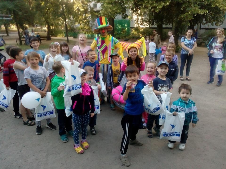 Ко Дню защиты детей команда Александра Вилкула подарила тысячам маленьких жителей Днепропетровщины веселые праздники (фото), фото-2