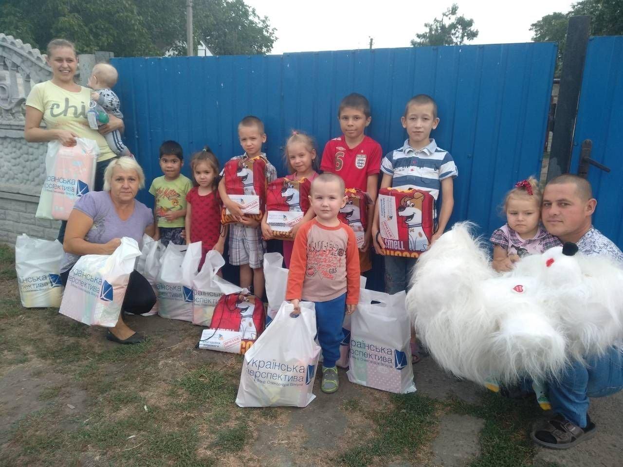 Фонд Вилкула продолжает помогать детским домам семейного типа, многодетным и приемным семьям, фото-2