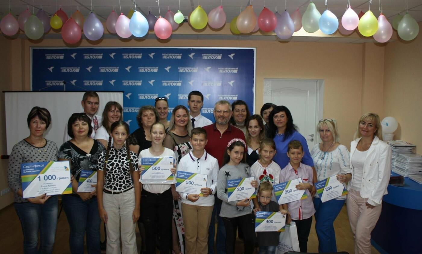 В конкурсе Вилкула приняло участие более 40 тысяч человек, фото-1