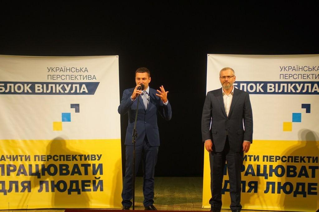 Вилкул: Только «Украинская перспектива» обеспечит развитие Днепропетровщины и защиту жителей региона, фото-5