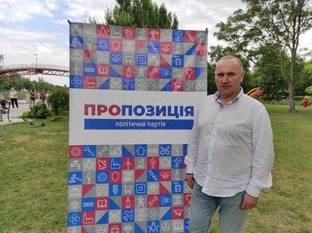 «Пропозиція» у Новомосковську: ставка на професіоналів, фото-2